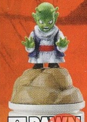 File:Dende-chesspiece.PNG