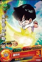 File:Gohan Heroes 26.jpg