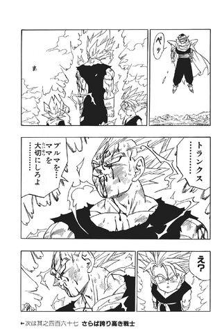File:VegetaDecidesFinalExplosion(manga).jpg