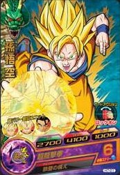 File:Super Saiyan Goku Heroes 21.jpg