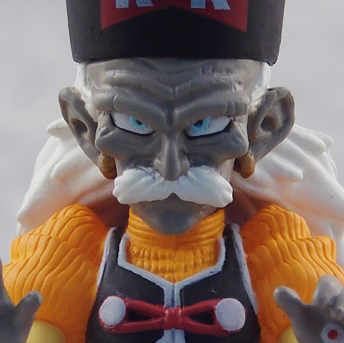 File:Banpresto VOL5 DBZ040 Dr Gero close up.PNG