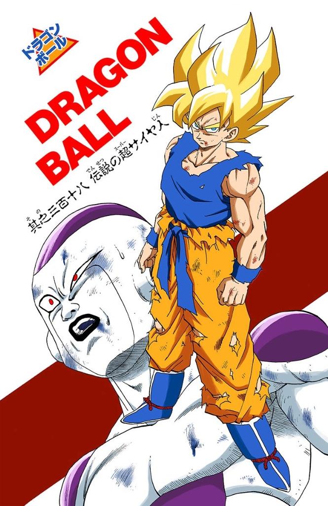 Goku vs cell kamehameha latino dating 8