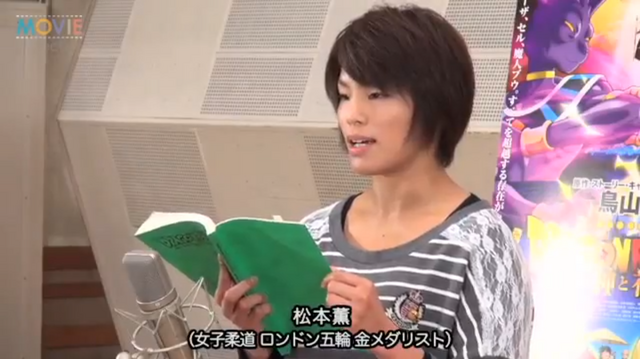 File:Matsumoto&Nakagawa3.png
