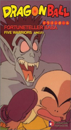 Five Warriors