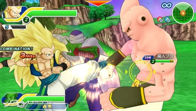 File:DBZ TTT Gotenks SSJ3 kicks Super Buu.jpg