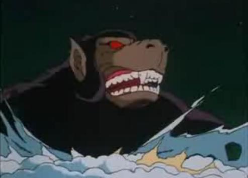 File:Gokumonster.jpg