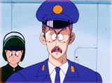 File:Police117.png