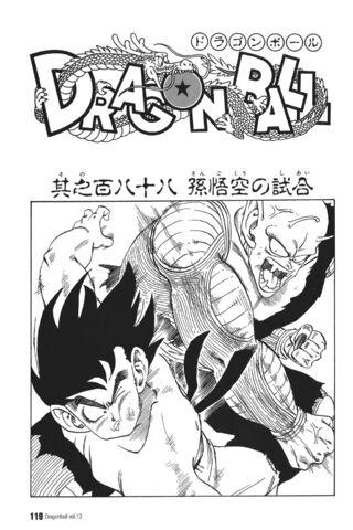 File:Goku's Fight.jpg