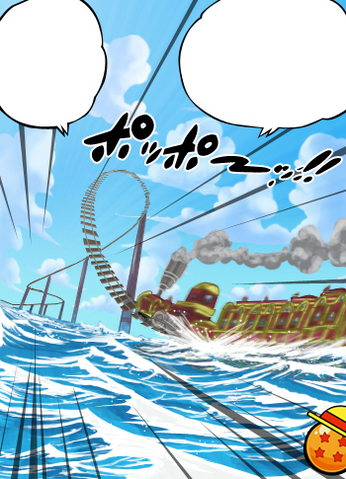 File:TrainCosterColor.png