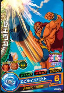 File:Commander Zeeun Heroes 5.png