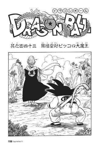 Arquivo:Goku vs. The Demon King.jpg