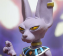 Beerus (Collectibles)