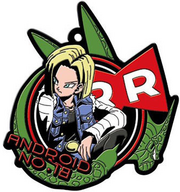 MegaHouseImagingRubberCollectionAndroid18