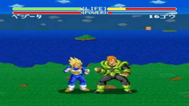 File:VegetaVs16(SB1).png