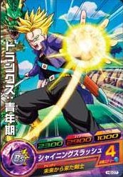 File:Super Saiyan Future Trunks Heroes 6.jpg