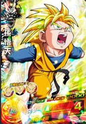 File:Super Saiyan Goten Heroes 3.jpg