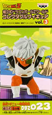 File:DBZSeries03 Jeice orig.PNG