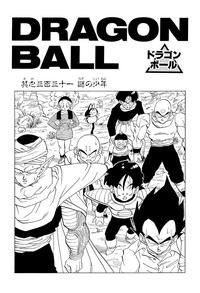DBZ Manga Chap 331