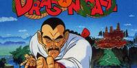 Dragon Ball: Uma Aventura Mística