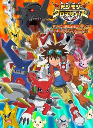 File:Digimon-xros-wars.jpg