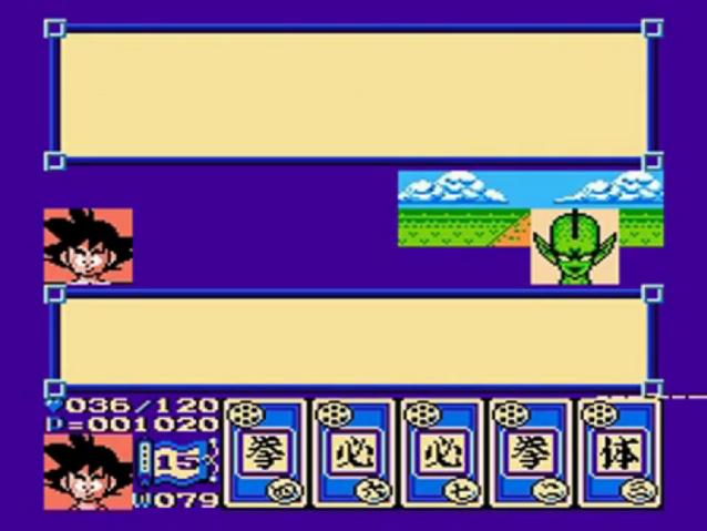 File:GokuMeetsTambourine(DB3).png