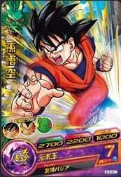 File:Goku Heroes 8.jpg