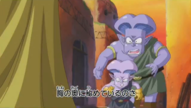 File:DBHTrailer4-7.png