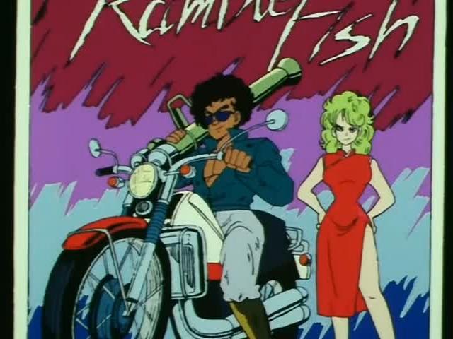 File:Pamput biker movie.jpg