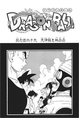 File:Tenshinhan vs. Taopaipai.jpg