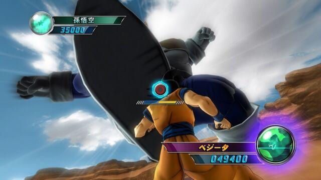 File:Dragon-ball-z-ultimate-tenkaichi-20110701094146547.jpg