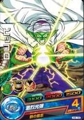 File:Piccolo Heroes 22.jpg