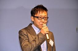 File:AkioIyoku3.jpg