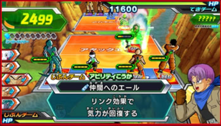 File:Heroes gameplay GT arcade.png