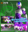 Cooler XV2 Character Scan