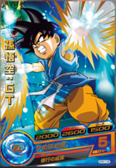 File:GT Goku Heroes 8.png