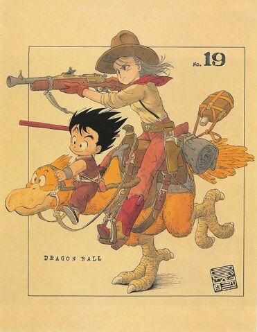 File:KidGoku8(WorldSpecial).jpg