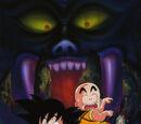 Dragon Ball: A Bela Adormecida no Castelo Amaldiçoado