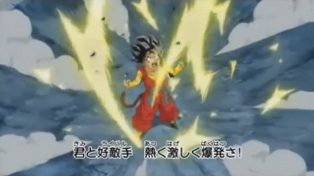 File:DBHTrailer6-28.png