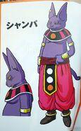 Dragon-Ball-Super-Start-Guide-11