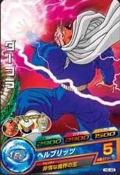 File:Dabura Heroes 5.jpg
