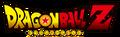 HQ DragonBall Z logo