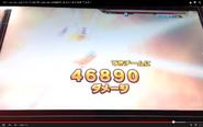 Screen Shot 2015-03-16 at 16.50.08