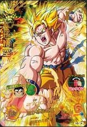 File:Super Saiyan Goku Heroes 20.jpg