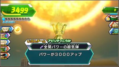 File:Super Saiyan Gotenks Heroes gameplay.png
