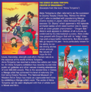 Dragon Ball USA Booklet Inside 2