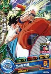 File:Goku Heroes 15.jpg