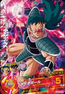 File:Daiz Heroes 2.png