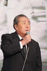 File:TanTakaiwa1.jpg