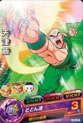 File:Tien Shinhan Heroes 9.jpg