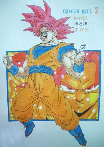 File:Dragonball z goku ssj god battle of gods v1 by hayator-d5yzns3.jpg